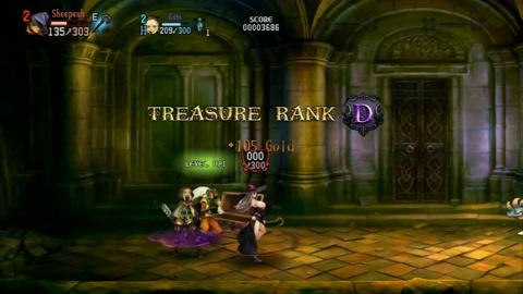 Dragon's Crown - Début du jeu